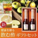 飲む酢 デザートビネガーの画像6
