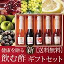 飲む酢 デザートビネガーの画像5