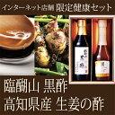 飲む酢デザートビネガーの画像3