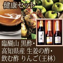 飲む酢デザートビネガーの画像