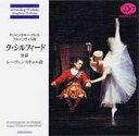 バレエ CD マリインスキー・バレエブルノンヴィル版 ラ・シルフィード全幕 鑑賞