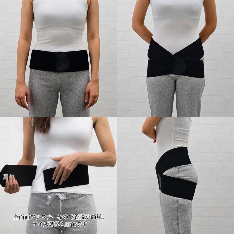 腰痛ベルトウエスト骨盤磁気治療ウエストベルトヒップアップサポーター姿勢健康