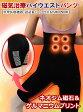 【予約2/27以降入荷予定】磁気治療ハイウエストパンツ【大人用バレエショートパンツ】