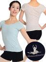 バレエ トップス 大人 Tシャツ グランパドゥシャ刺繍ラウンドネックTシャツ 19春夏新作