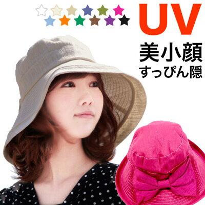 帽子/UV加工つば広リボンハットです。レディース向けの帽子です。UV加工つば広リボンハット【今...