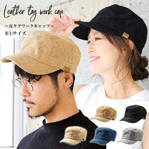 キャップ 帽子 メンズ レディース 大きいサイズ ワークキャップ 夏 無地 メール便送料無料 メッシュ おしゃれ メッシュキャップ 釣り 黒 メッシュ おおきいサイズ 大きい 大きめ 14+ イチヨンプラス icap0263