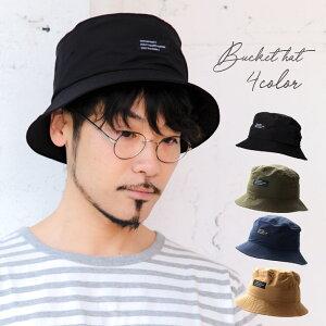 帽子 メンズ メンズ帽子 ハット バケットハット 撥水 ブラック 大きいサイズ 黒 レディース バケハ 大きいサイズ メンズ帽子 ハンチング 夏 春帽子 ハット帽子 折りたたみ uvカット 日焼け 紫外線防止 ihat0458 メール便