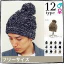 ┣//翌日受取可//┫【2個1000円引き対象】帽子 メンズレディース 帽子16aw▲