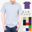 お買い物マラソン限定 送料無料 メール便/Tシャツ メンズ ...