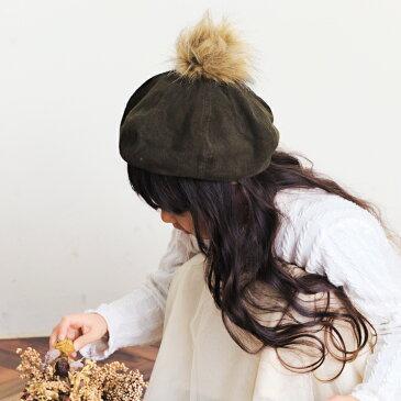 ┣┫2個1000円引き/帽子/KIDSコーデュロイベレー帽/ポンポン取り外し可能な、女の子らしい可愛いベレー帽/キッズ 14+