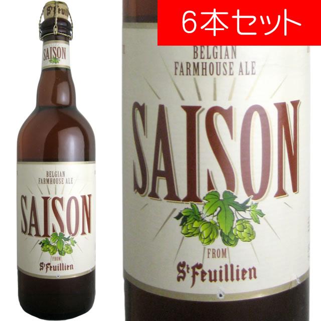 Brasserie St-Feuillien(ブラッスリーサン・フーヤン)『St Feuillien SAISON(サン・フーヤン・セゾン)』