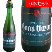 ボンヴー 375ml デュポン (ベルギービール 12本セット)【納期:3日〜約2週間後に発送】