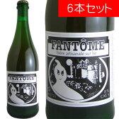 ファントム レギュラー 750ml (ベルギービール 6本セット)【納期:3日〜約2週間後に発送】