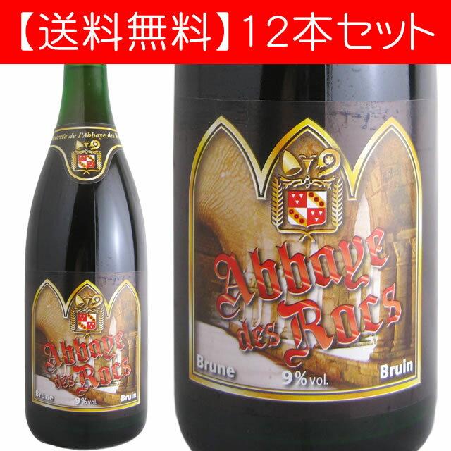 アベイ・デ・ロック 750ml (ベルギービール 24本セット)【納期:3日〜約2週間後に発送】:ワイン商人 ドゥアッシュ