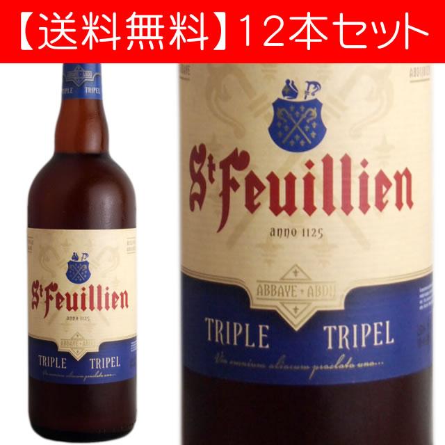 サン・フーヤン・トリプル 750ml (ベルギービール 24本セット)【納期:3日〜約2週間後に発送】:ワイン商人 ドゥアッシュ