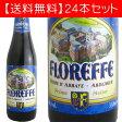 【送料無料】フローレフ・プリマ・メリオール ルーフェブル (ベルギービール 24本セット)【納期:3日〜約2週間後に発送】
