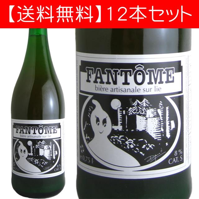 ファントム レギュラー (ベルギービール 24本セット):ワイン商人 ドゥアッシュ