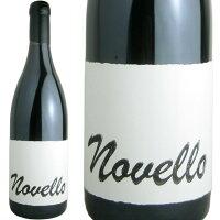 ノヴェッロ2014ショブルック・ワインズ
