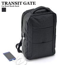 ビジネスバッグ|リュック|リュックサック|ビジネスリュック|メンズ|ブランド|シンプル|通勤|通学|無地