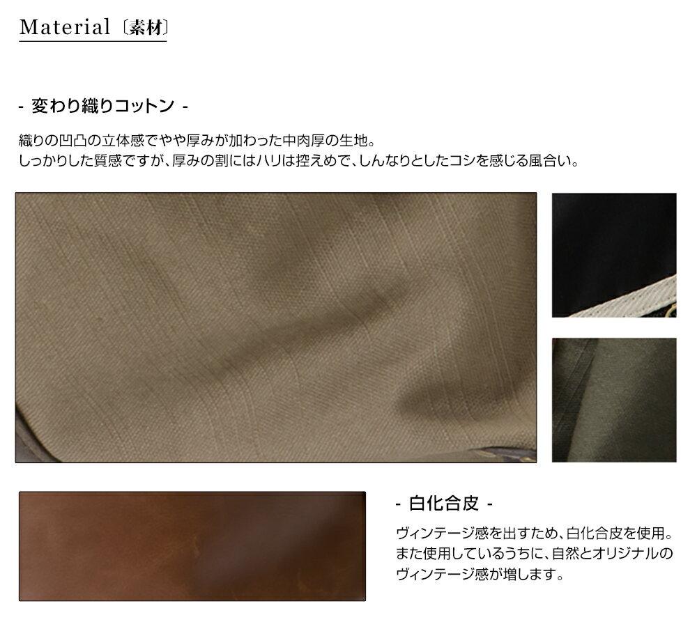 ショルダーバッグ|シザーケース|シザーバッグ|メンズ|レディース|カジュアル|デバイス|2way|ウエストバッグ|ヒップバッグ