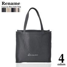 RENAME|トート|トートバッグ|大容量|レディース|ブランド|シンプル|通勤|通学|無地|メンズ