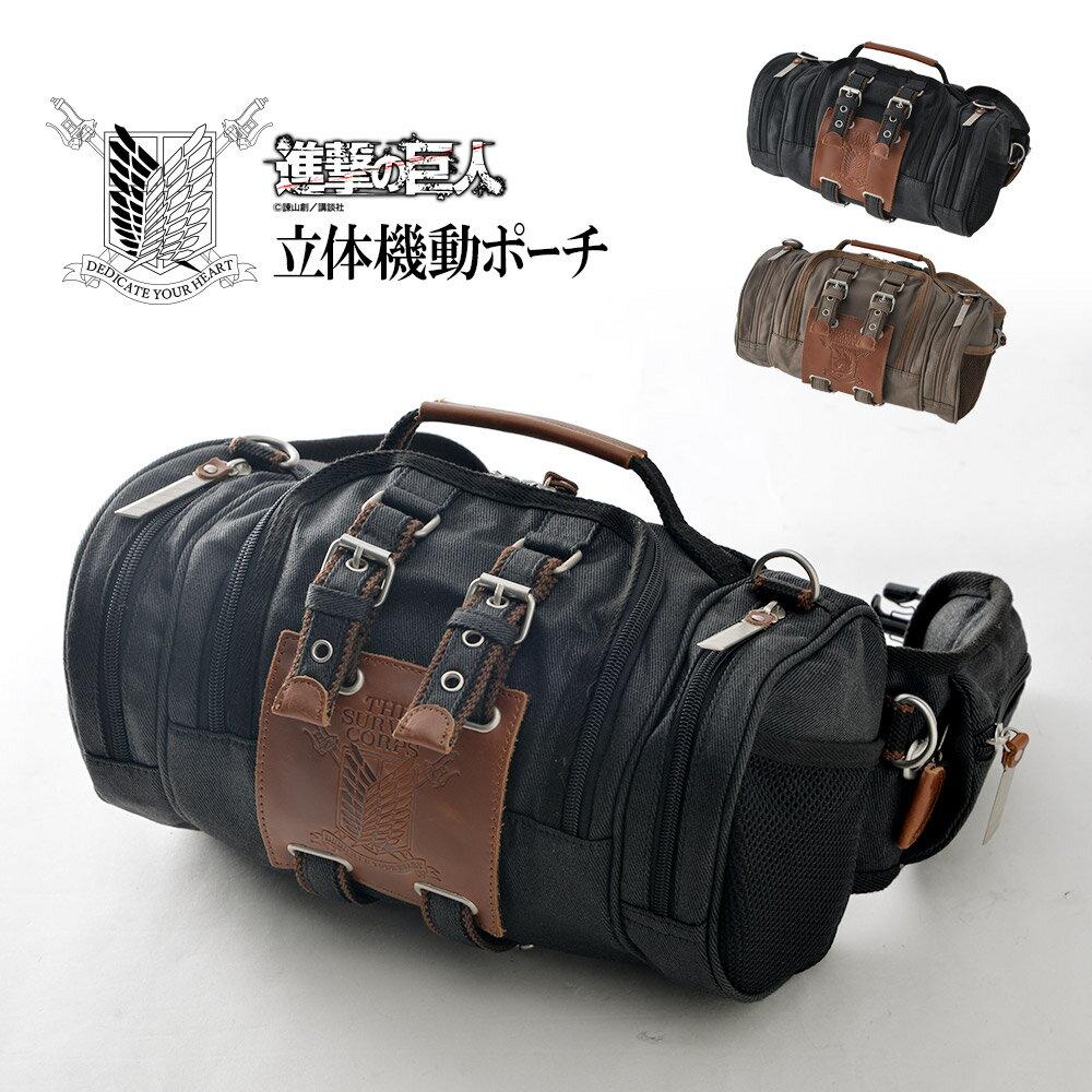 進撃の巨人 ヒップバッグ device バッグ ウエストポーチ メンズ デバイス リュック ウエストバッグ ブランド ミリタリー バッグ 4way アウトドア ボディバッグ ...