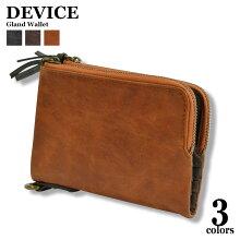 財布|二つ折り財布|通勤|通学|フェイクレザー|合皮|革|メンズ|レディース|ブランド|人気|ランキング|ウォレット