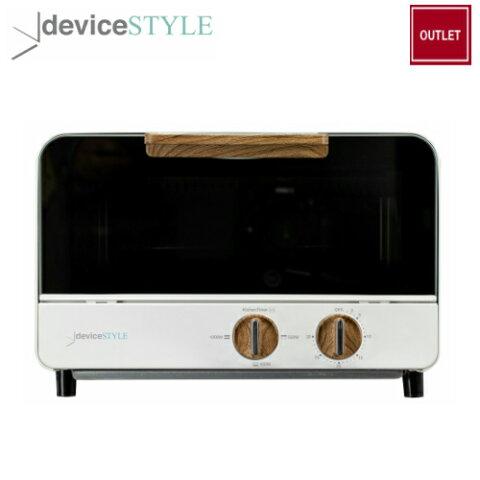 【アウトレット】デバイスタイル deviceSTYLEオーブントースターDTA-11-W【送料無料】
