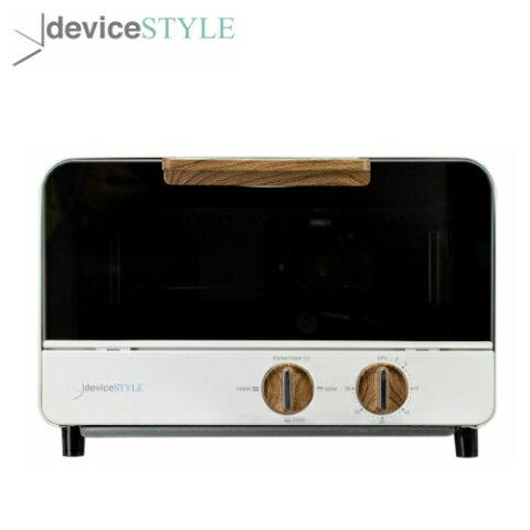デバイスタイル deviceSTYLEオーブントースターDTA-11-W【送料無料】