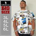 大きいサイズ メンズ b-one-soul-DUCK DUDE 総柄プリント半袖Tシャツ(メーカー取寄)