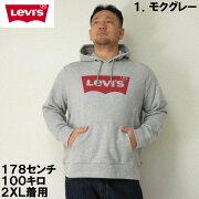 Levi's-プルパーカー(メーカー取寄)
