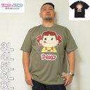 (9/30まで特別送料)大きいサイズ メンズ PeKoPoKo-カラープリント半袖Tシャツ(メーカー取寄)3L 4L 5L 6L 8Lキャラクター男女に人気ペコちゃん部屋着パジャマルームウェアリラックス