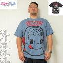 (8/31まで特別送料)大きいサイズ メンズ PeKoPoKo-ビッグフェイスプリント半袖Tシャツ(メーカー取寄)3L 4L 5L 6L 8Lキャラクター男女に人気部屋着パジャマルームウェアリラックス