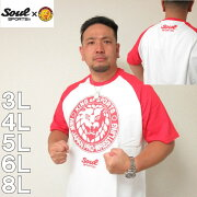 SOULSPORTS×新日本プロレスラグラン半袖Tシャツ(メーカー取寄)