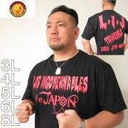 新日本プロレスロス・インゴベルナブレス・デ・ハポン半袖Tシャツ(メーカー取寄)