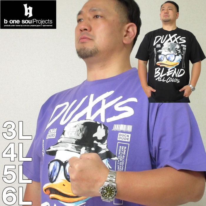 トップス, Tシャツ・カットソー  b-one-soul-DUCK DUDE DXXST3L4L5L6L