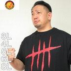 (本州四国九州送料無料)大きいサイズ メンズ 新日本プロレス-ジェイ・ホワイト「SWITCHBLADE ERA」半袖Tシャツ(メーカー取寄)3L/4L/5L/6L/8L/ジェイ・ホワイト