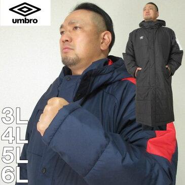 大きいサイズ メンズ UMBRO-TRロングパデッドコート(メーカー取寄)アンブロ 3L 4L 5L 6L