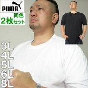 PUMA-2P抗菌防臭半袖Tシャツ(メーカー取寄)