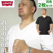 Levi's-2PVネック半袖Tシャツ(メーカー取寄)