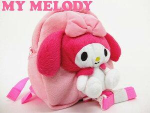 マイメロディーの迷子防止兼用リュック 15%OFFセール 【メール便不可】 My Melody/ マイメロ...