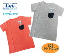 【メール便OK】Lee×PEANUTS×StompStamp 半袖 スヌーピーTシャツ ポケット付き 【カットソー/プリント/半T/リー/ストンプスタンプ/トドラー/子ども用/男の子/女の子】(9384327 s390093)
