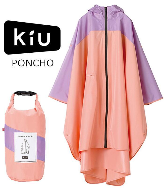 KiU PONCHO キウ レインポンチョ  (ピンク×パープル)  レインウエア レインコート ユニセックス メンズ レディース 雨具 カッパ 梅雨 対策 フェス アウトドア お祝い 誕生日 母の日 プレゼント ギフト (K64-090 wa430083)