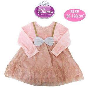 075403130d0d7 ディズニー ドレス プリンセス 子供|キッズワンピース 通販・価格比較 ...