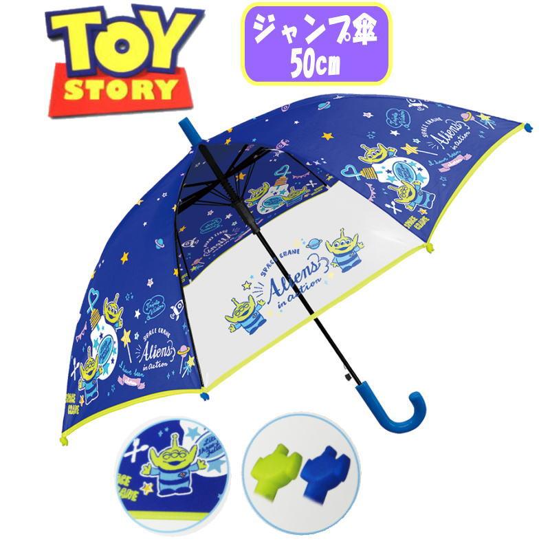 ファッション雑貨・小物, 傘  50cm KIDS (31479 cr1500203)