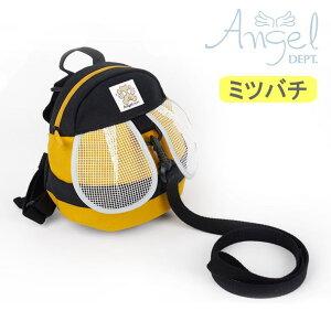 セーフティリュック 迷子リュック (ミツバチ) ベビー用品 迷子防止ベルト 羽付きデザイン 日本製 mini bag お出掛け 旅行 バッグ BAG プレゼント クリスマス ギフト お祝い Angel DEPT エンジェルデプト(AHT02 ag6250203)