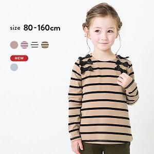 肩リボン長袖Tシャツ 子供服 キッズ ベビー 女の子 長袖Tシャツ ロンT トップス 長袖