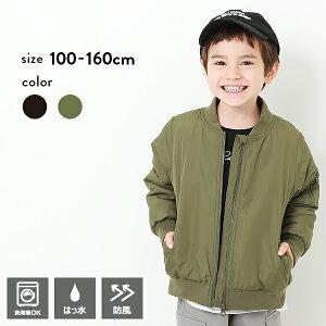 洗えるMA-1ジャケット 子供服 キッズ 男の子 女の子 アウター ジャケット