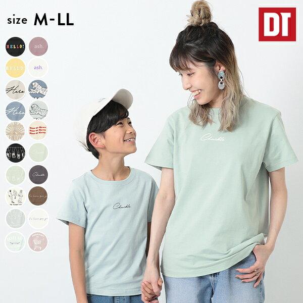 デビラボプリントTシャツ大人サイズ子供服キッズレディースメンズ半袖TシャツTシャツトップス半袖