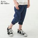 デニム風リラックスジョガーパンツ 子供服 キッズ ベビー服 男の子 女の子 ハーフ・ショートパンツ ズボン パンツ ボトムス
